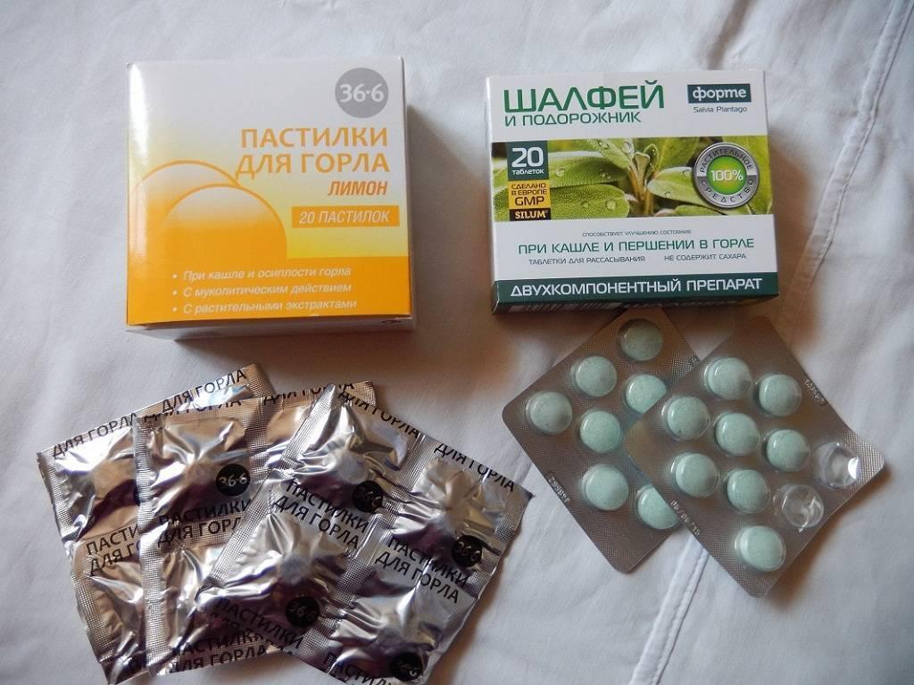 Леденцы, таблетки для рассасывания от боли в горле: лучшие, дешевые, для детей - больной
