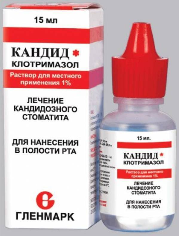 Кандидозный стоматит у детей: лечение - стоматит или молочница у грудничка - как отличить