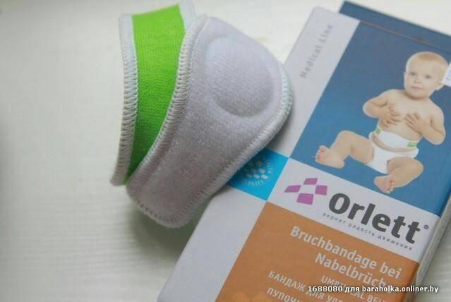Бандаж от пупочной грыжи: правила использования для новорожденных | детка о беременности,  о детях | яндекс дзен