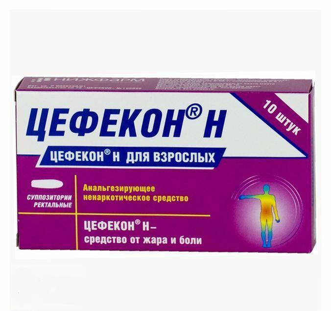 Цефекон свечи для детей: подробный обзор препарата, инструкция по применению