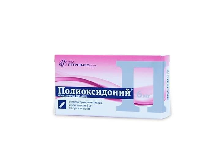 Полиоксидоний для детей: инструкция по применению свечей, капель, таблеток и уколов для иммунитета