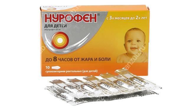 Нурофен детский при прорезывании зубов: применение от зубной боли у детей без температуры