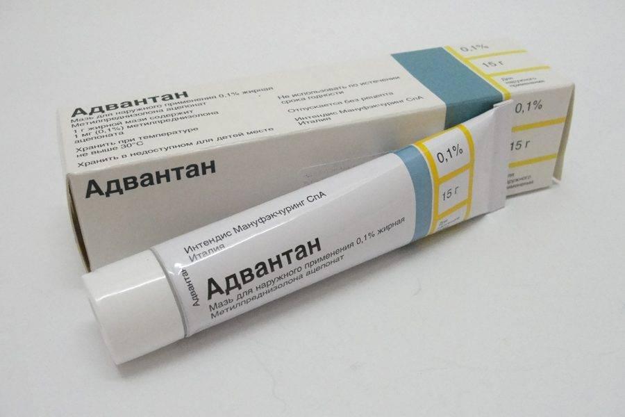Адвантан – аналоги дешевле, цена в аптеках, сравнение аналогов
