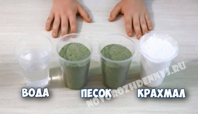 Как сделать кинетический песок в домашних условиях своими руками