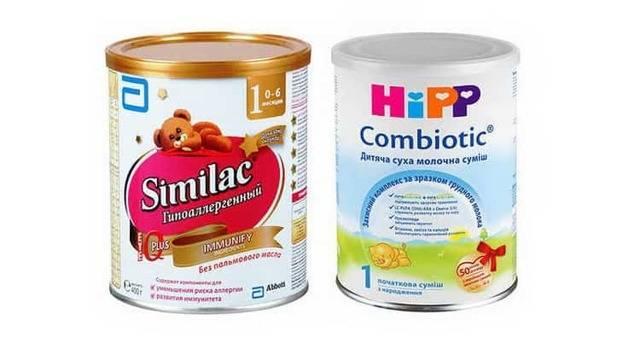 Гипоаллергенные смеси для детей: рейтинг 10 лучших