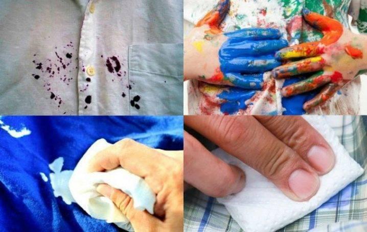 Чем отмыть фломастер с кожи ребенка: способы, средства и полезные советы