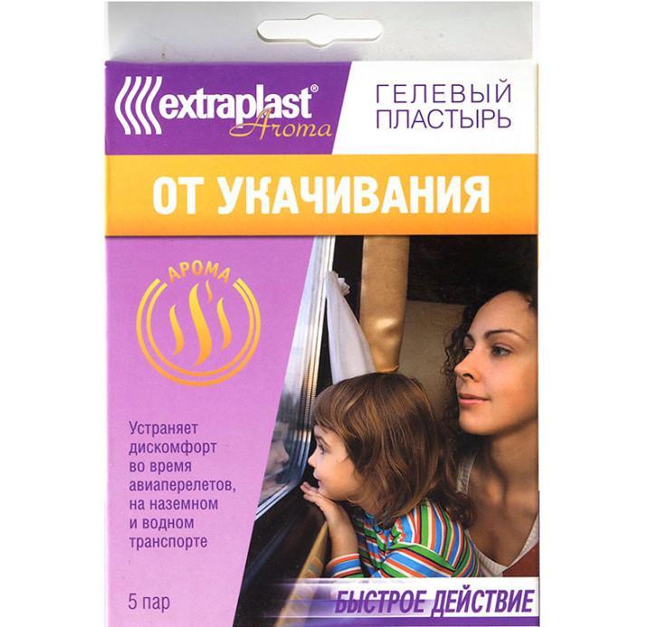 Браслет от укачивания для детей. отзывы, цена от 1 года, где купить, как действует