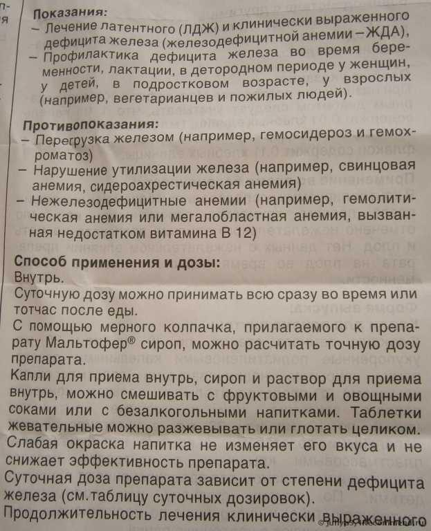 Симптомы заболеваний, диагностика, коррекция и лечение молочных желез — molzheleza.ru. лизобакт при грудном вскармливании: инструкция по применению от кашля и боли в горле