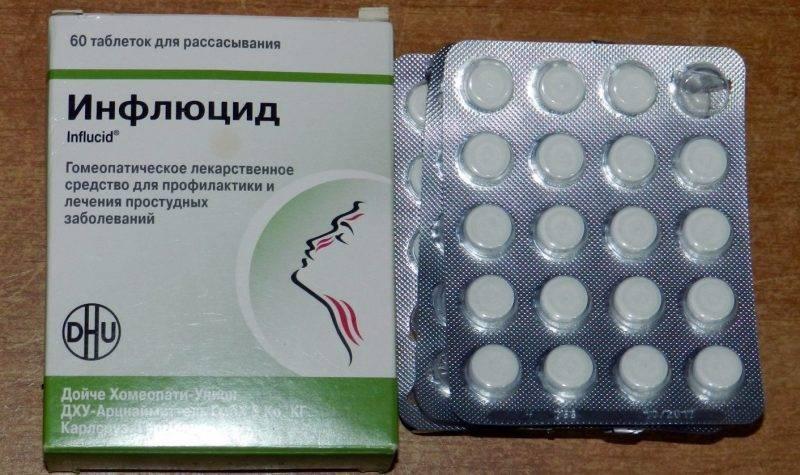 Таблетки «кагоцел» детям и взрослым: как принимать для профилактики и лечения