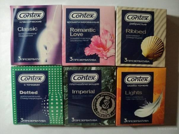 Как подобрать презервативы на все случаи жизни. как выбрать презерватив