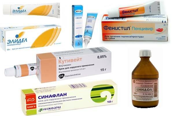 Аллергия на лекарства: фото, симптомы, что делать, лечение