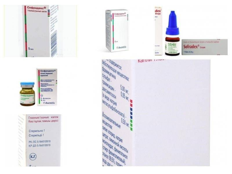 Софрадекс для детей: инструкция по применению при аденоидах, насморке, отите в уши и конъюктивите