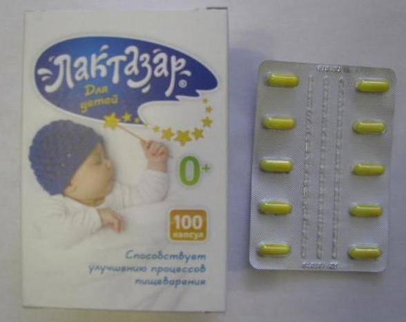 Лактазар для новорожденных и взрослых - состав, инструкция по применению, показания, побочные эффекты и цена