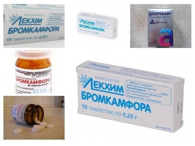 Таблетки для прекращения лактации: список препаратов, отзывы, особенности назначения