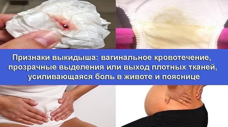 Восстановление после чистки матки: почему болит низ живота, поднимается температура, какие антибиотики принимать