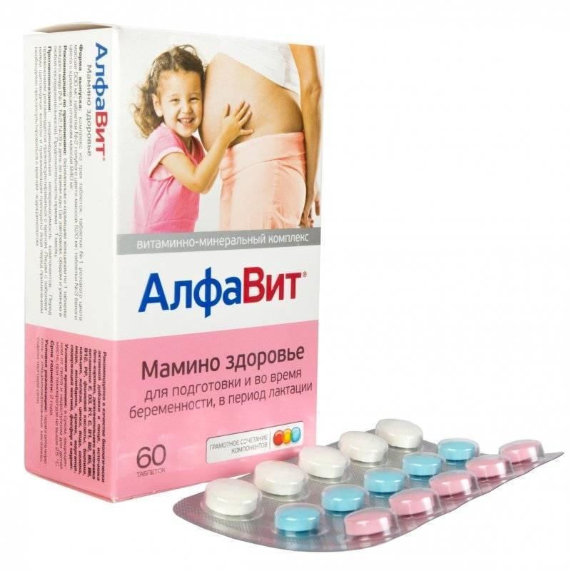 Витамин аевит при планировании беременности