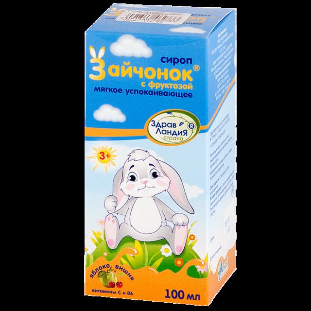 Успокоительный сироп для детей зайчонок: инструкция по применению, аналоги