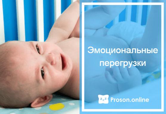 Каковы причины плохого дневного и ночного сна новорожденного, доктор комаровский о том, почему ребенок не спит