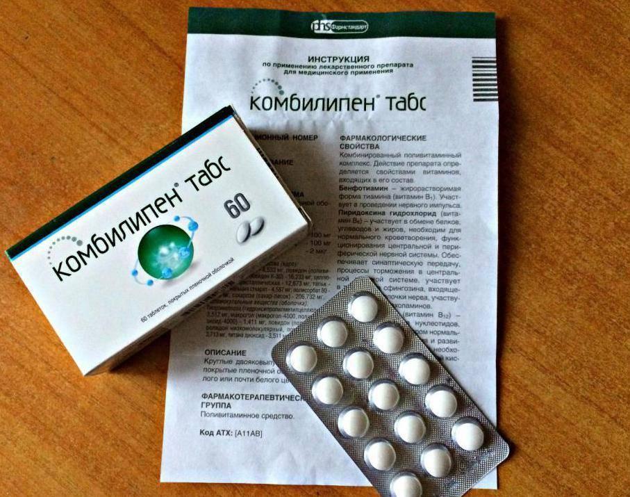 Витамины группы в для детей: названия, показания к применению, дозировка
