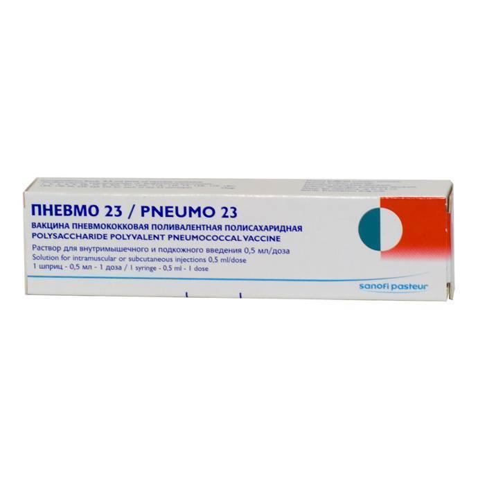 Прививка пневмо 23: действие и противопоказания