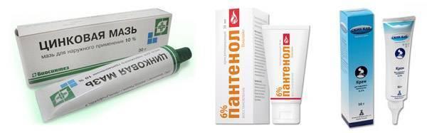 Топ 7 гормональные мази от дерматита: список, цены, отзывы
