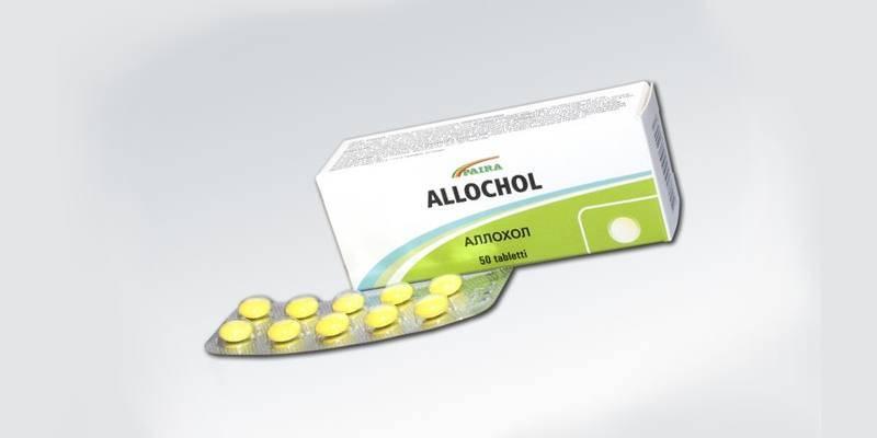 Желчегонные препараты для детей при застое желчи – обзор лекарств