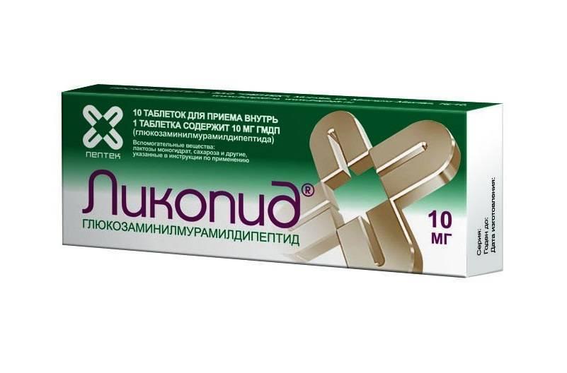 Дешевые аналоги ликопида (таблетки): цена, инструкция по применению