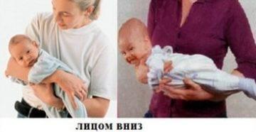 Как правильно подмывать новорождённого под краном: мальчика и девочку? как правильно держать новорожденных: изучаем позу «столбиком» после кормления, способы поддержки при подмывании.