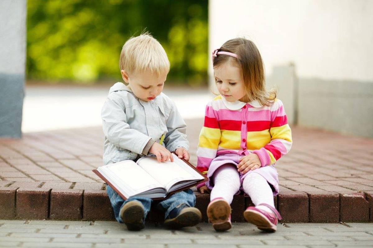 Консультация по психологии:  как научить ребёнка дружить | социальная сеть работников образования