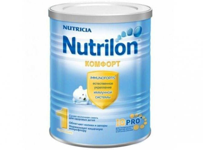 Нутрилон пепти аллергия и нутрилон пепти гастро отличия   неталлергии!