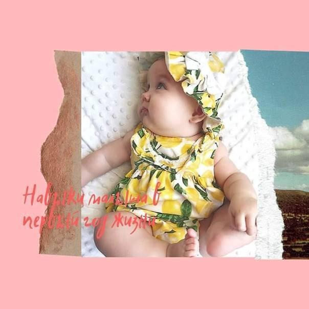 Ребенок в 10 месяцев: развитие, питание, вес и рост, нормы | календарь развития | vpolozhenii.com