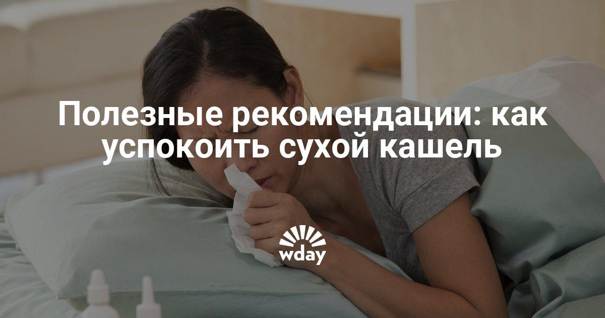 Кашель приступами когда ребенок ложится спать
