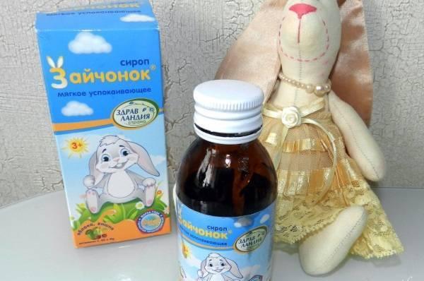 """Сироп «зайчонок»: инструкция по применению успокоительных капель для детей. сироп """"зайчонок"""" успокаивающий: инструкция, отзывы, фото"""