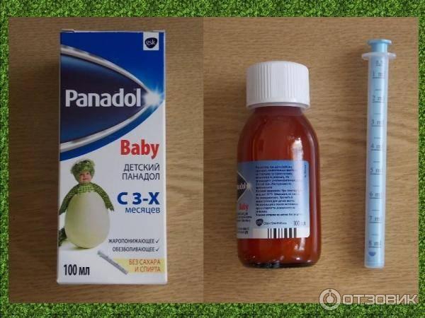 Панадол детский суспензия 120мг/5мл 100мл инструкция по применению (мнн: парацетамол ) фармаклер, франция - поискаптек.рф
