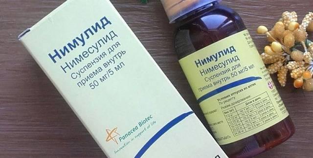 Нимесулид для детей: инструкция по применению детской суспензии-сиропа, дозировка от температуры и отзывы
