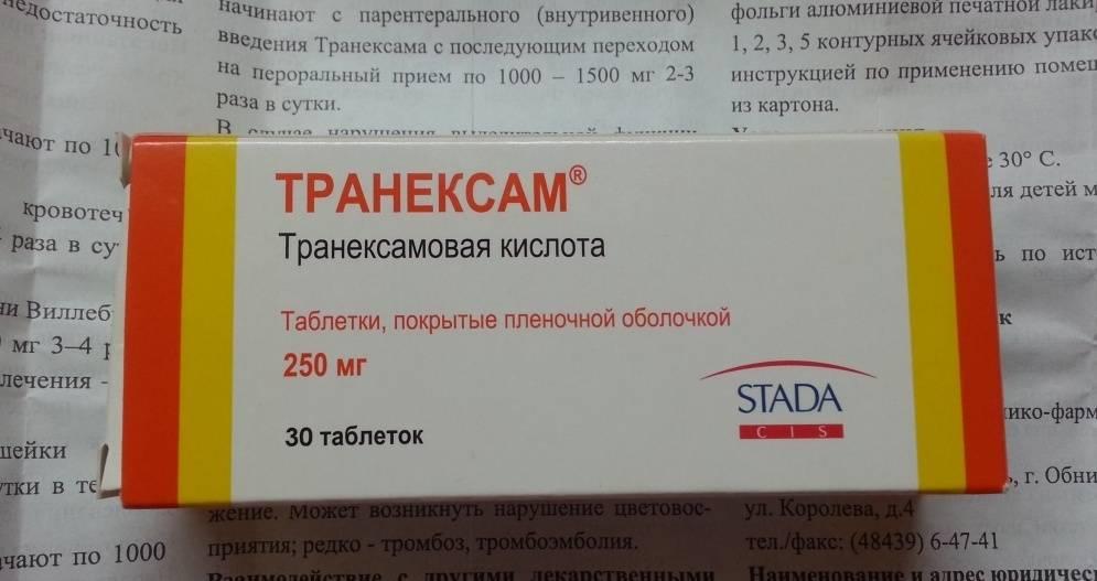Поможет ли аскорутин при обильных месячных