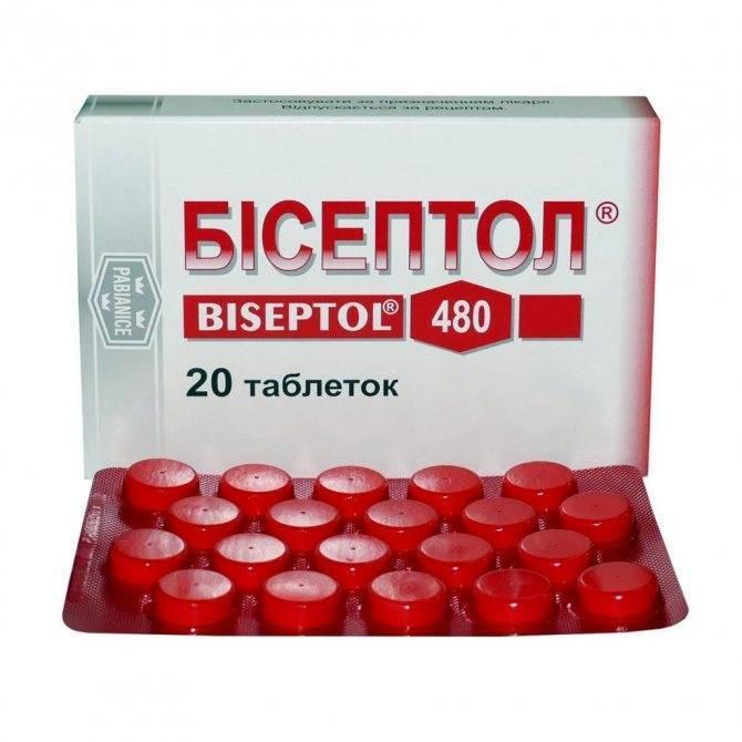 бисептол для лечение простатита