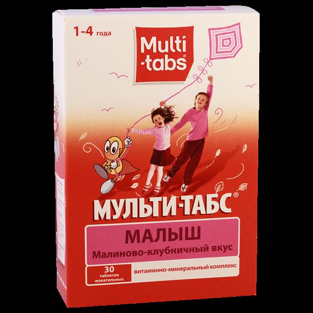 Детские витамины для повышения иммунитета | wmj.ru