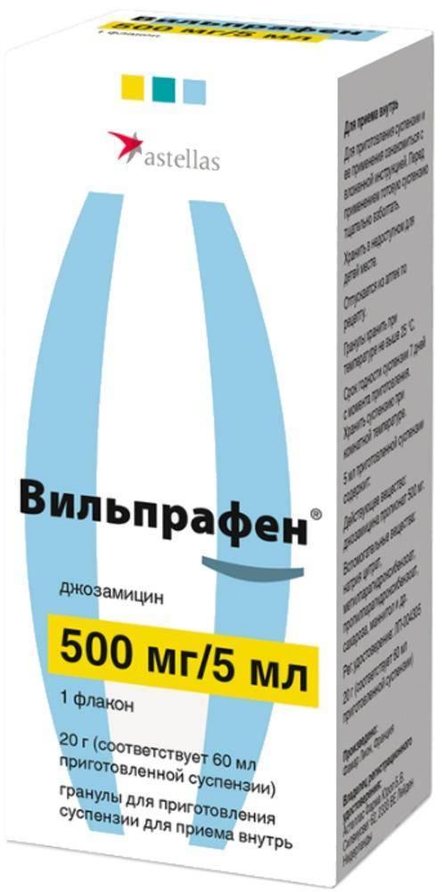 Вильпрафен (500 мг): инструкция по применению, цена, отзывы и аналоги