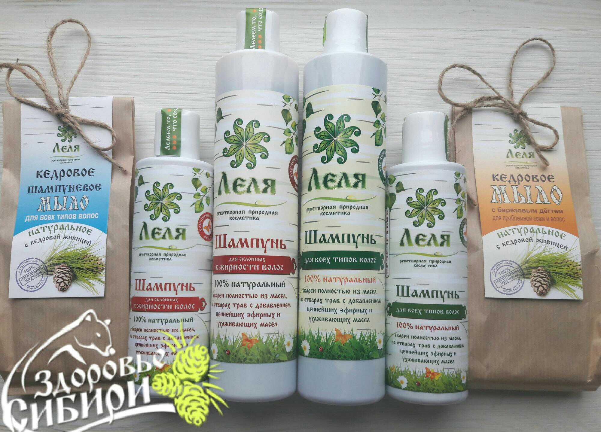 Список лучших безсульфатных шампуней для ухода за волосами и приобретения роскошной шевелюры
