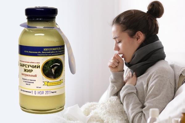 Барсучий жир от кашля — натуральное средство для детей