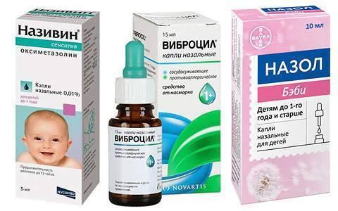 Сосудосуживающие капли в нос для детей: список лучших от 1 до 6 лет