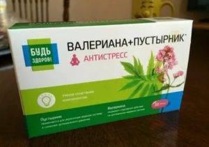 Какое успокоительное можно пить при грудном вскармливании: препараты и чаи для кормящих мам