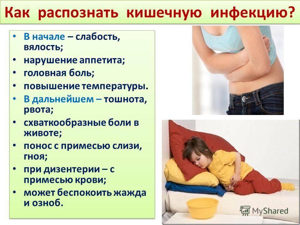 Может ли грудничок заразиться ротавирусом?