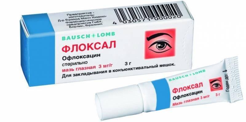 Особенности применения мази флоксал для лечения офтальмологических заболеваний