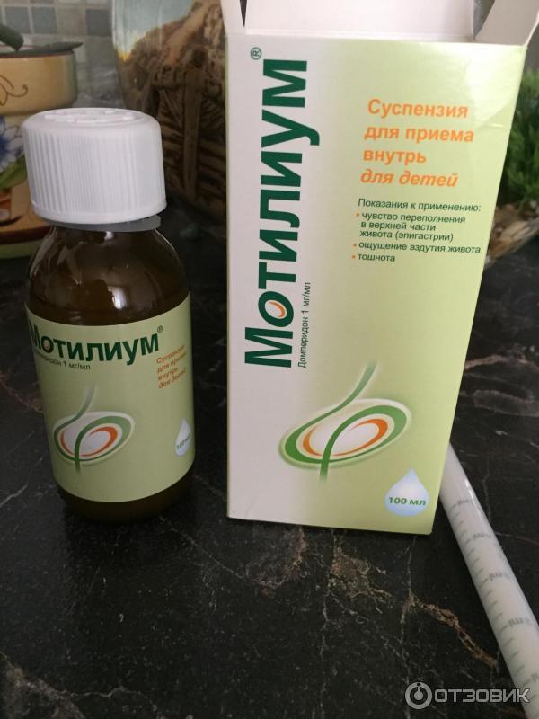 Мотилиум: инструкция по применению, аналоги и отзывы, цены в аптеках россии. мотилиум – показания к применению лекарственные препараты мотилиум