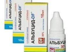 Альбуцид (сульфацил натрия) для детей и новорожденных: инструкция по применению глазных капель