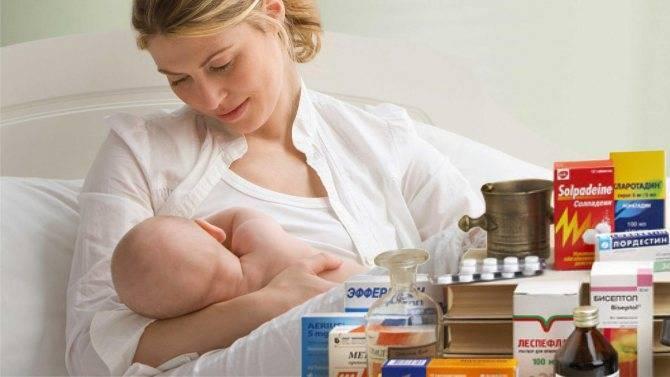 Какие обезболивающие можно при грудном вскармливании | уроки для мам