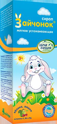 Сироп зайчонок, успокаивающий для детей – инструкция по применению