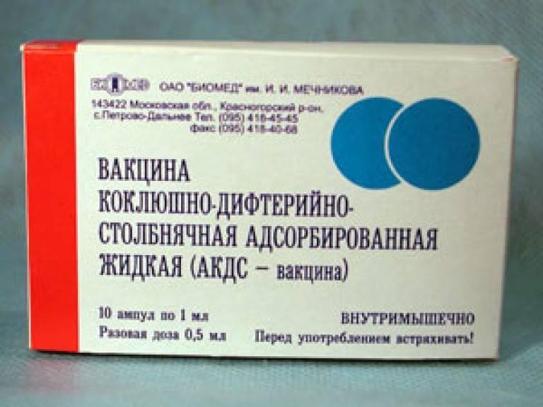 Импортная прививка акдс